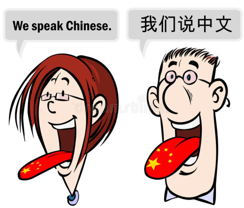 We Speak Chinese!
