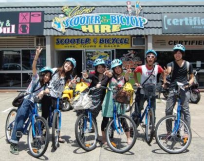 Cairns Bicycle Hire